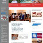 www.chernomorskoe-rk.ru
