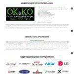 www.okandko.ru