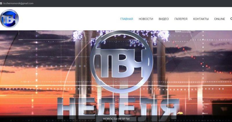 Новостной сайт для телекомпании