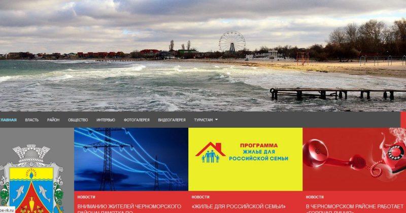 Новостной сайт для города