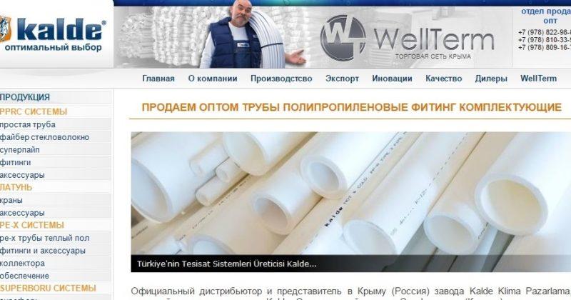 Сайт для дилера Kalde в Крыму