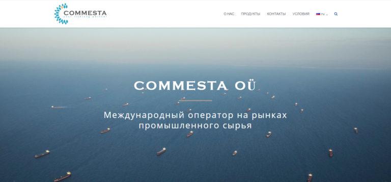 Сайт Для Компании Работающей На Сырьевых Рынках